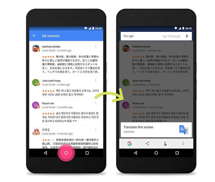 Google on tap translate